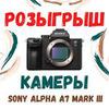 фото на странице gisanna888