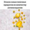 разместить рекламу в блоге Юлия Леночкина