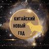 реклама на блоге Яна Климченко