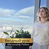 новое фото Яна Климченко