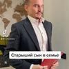разместить рекламу в блоге Юрий Кузнецов