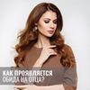 заказать рекламу у блогера Анжела Дилам