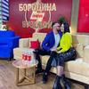 разместить рекламу в блоге Лера Харламова