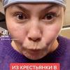 разместить рекламу в блоге Альбина Хафизова
