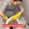 реклама на блоге Элина Турдубекова