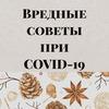 реклама в блоге Елена Орлова