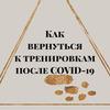 фото на странице Елена Орлова