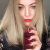 заказать рекламу у блогера Юлия Нешитко