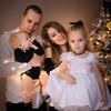 реклама у блогера Любовь Чернова