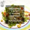 фото Территория Полезной Кухни
