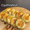 реклама у блогера Александра Троицкая