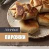 реклама у блогера Михаил Мартынов