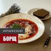 разместить рекламу в блоге Михаил Мартынов
