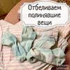 реклама на блоге Екатерина strana_livehack