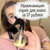 фото на странице Екатерина strana_livehack