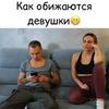 реклама в блоге Данил Петров