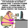 реклама на блоге chebnik21