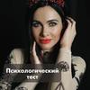 реклама у блогера Валерия Лепет