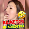 реклама у блогера Banko_mat