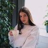 заказать рекламу у блогера Катя Беликова