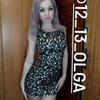 реклама на блоге 12_13_olga