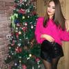 реклама у блогера Кристина Комаровская