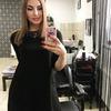 новое фото Кристина Комаровская