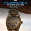 реклама на блоге Муслим Шахтамиров