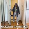 разместить рекламу в блоге Надежда Ясенева