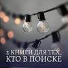 реклама у блогера Натали Андреина
