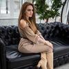 заказать рекламу у блогера Натали Андреина