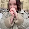 заказать рекламу у блогера Татьяна Нежельская