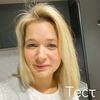 разместить рекламу в блоге Виктория Зубарева