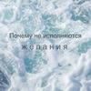 реклама на блоге Ольга Ян
