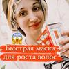 реклама у блогера Виктория Жинкина