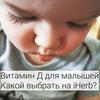 реклама у блогера Юлия organika.blog