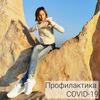 фото на странице Юлия organika.blog