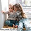 разместить рекламу в блоге Юлия organika.blog