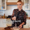 реклама в блоге Елена Солар