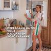 реклама у блогера Елена Солар