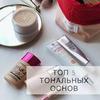 реклама в блоге Анна Бьюти