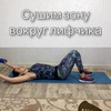 заказать рекламу у блогера Юлия Кона