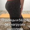 реклама на блоге Юлия Кона