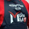 реклама у блогера misha.meat