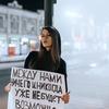 реклама у блогера Ирина Ваймер