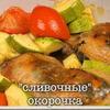 реклама в блоге Юлия rep.look