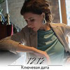 реклама на блоге Таня Сакара