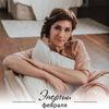 реклама у блогера Таня Сакара