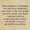 разместить рекламу в блоге Ольга Валяева