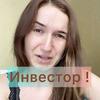 новое фото Эльвина Галлямова